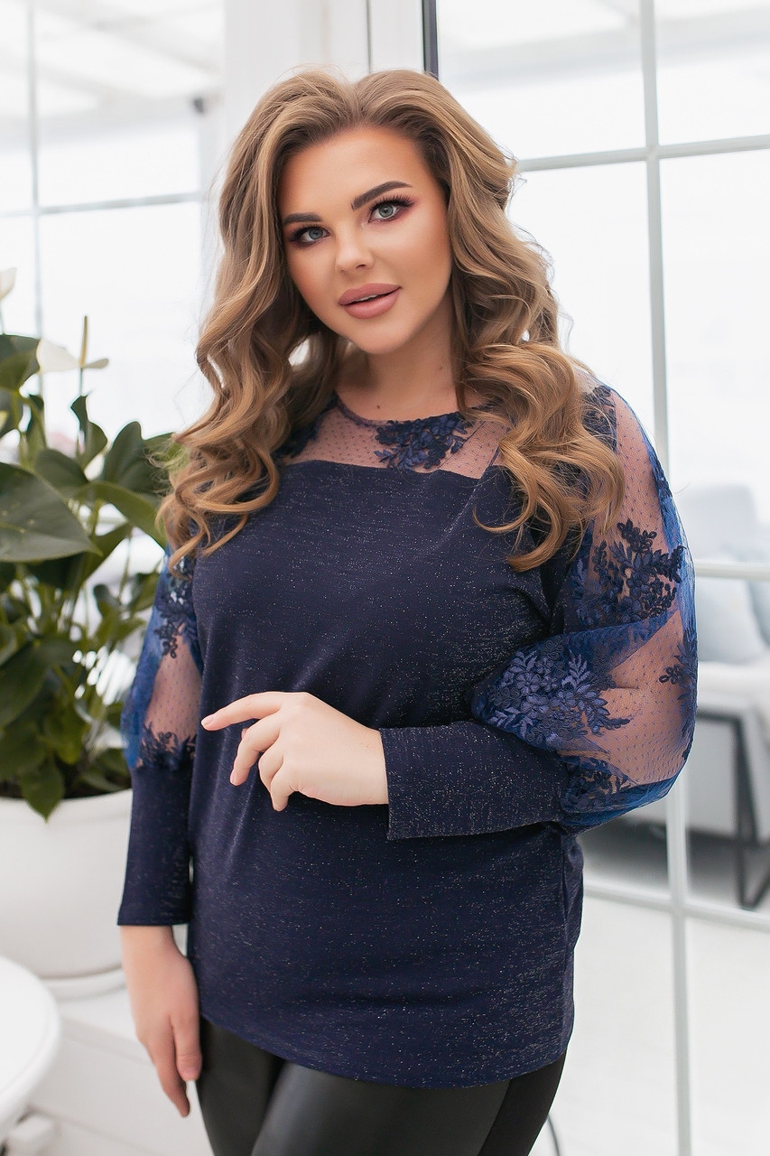 Женская красивая кофта с блеском и с полупрозрачными кружевными рукавами, батал большие размеры