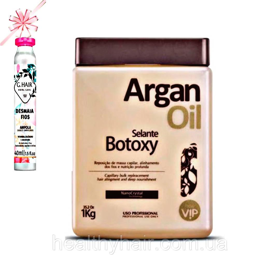 Ботокс для волосся New Vip Argan oil Ztox 950 г + ПОДАРУНОК!