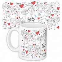 Чашка Любовь - это мы с тобой