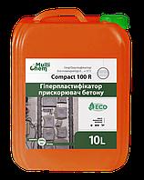 Пластифікатор прискорювач,протиморозна добавка Compact 100R, 10 л