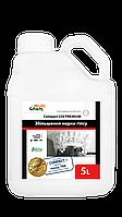 Пластификатор для увеличения прочности  гипса Compact 250 Premium. Концентрат, 10 л