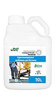 Противоморозная добавка для бетона, тротуарной плитки Compact  Frost + Premium, 10 л