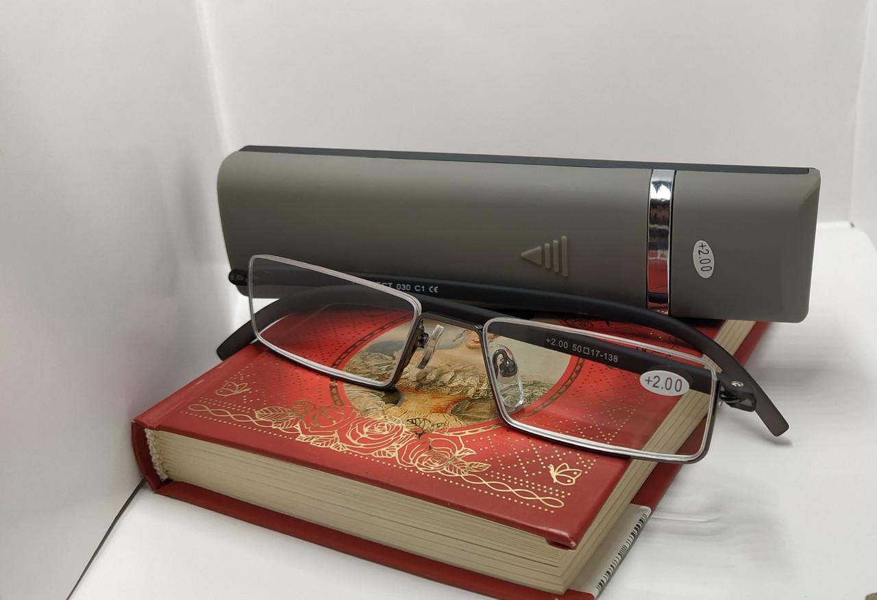 Готові окуляри в футлярі для читання