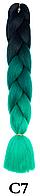 Канекалон чорний + зелений темний + зелений 60 ± 5 см Вага 100 ± 5 г Термостійкий триколірний Jumbo Braid С7