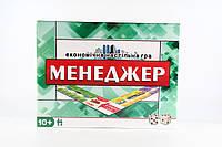 Настільна гра Strateg Менеджер арт.485 картонна упаковка