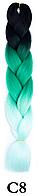 Канекалон чорний + зелений + бирюзовый светлый 60 ± 5 см Вага 100 ± 5г Термостійкий триколірний Jumbo Braid С8