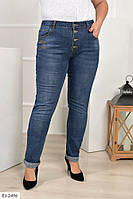 Стрейчеві красиві джинси жіночі облягаючі весняні по фігурі великого розміру 46-54 арт. 1041/606