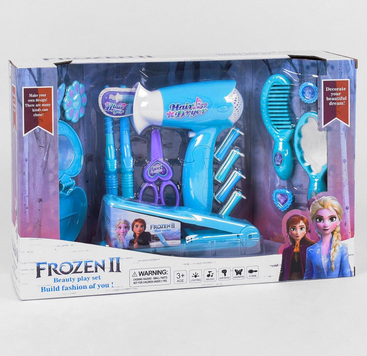 Набір перукаря Фрозен фен з ефектами