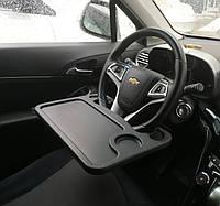 Автомобильный столик на руль черный (41002)