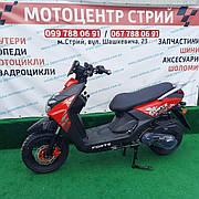 Скутер Forte BWS-R (красный)