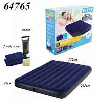 Надувной двухспальный матрас Intex 64765 (203х152х25см, насос, 2 подушки)