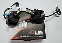 Автомобильная Led лампа Sigma S1 Plus H7