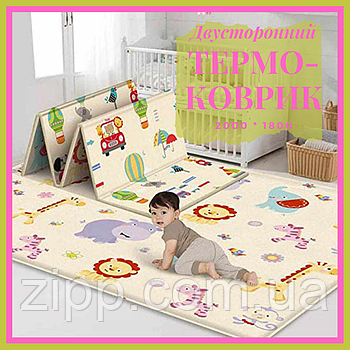 Дитячий ігровий двосторонній термо килимок Складаний розвиваючий килимок термо 2м х 1,8 м х 0,8 мм Дитячий