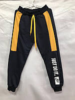 """Спортивні штани дитячі на манжетах NIKE на хлопчика 4-8 років """"MUSTANG"""" купити недорого від прямого постачальника"""
