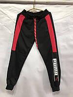 """Спортивні штани дитячі на манжетах PUMA на хлопчика 4-8 років """"MUSTANG"""" купити недорого від прямого постачальника"""