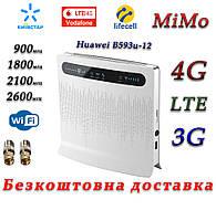 3G 4G LTE стационарный WiFi Роутер Huawei B593s-12 Киевстар, Vodafone, Lifecell