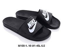 Чоловічі капці Nike оптом (41-46)