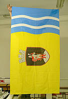 Флаг города 1000х1500 полиэстер