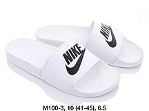 Мужские шлепанцы Nike оптом (41-46)