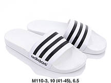 Мужские шлепанцы Adidas оптом (41-45)