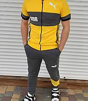 Мужской спортивный костюм на молнии с коротким рукавом