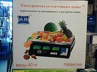 Весы торговые электронные 40 кг.A.R