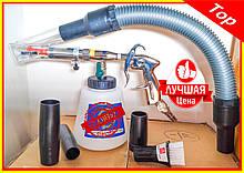 Торнадор Аппарат для химчистки с насадкой на пылесос пылесос насадка