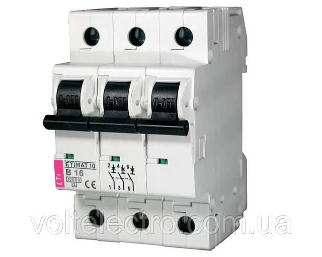 Автоматические выключатели ETIMAT 10AC 10A 3p