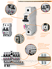 Автоматические выключатели ETIMAT 10AC 10A 3p, фото 3