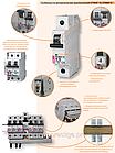 Автоматические выключатели ETIMAT 10AC 16A 3p, фото 4