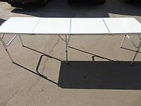 Стол складной РС1824, фото 1