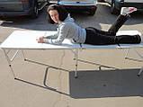 Стол складной РС1824, фото 2