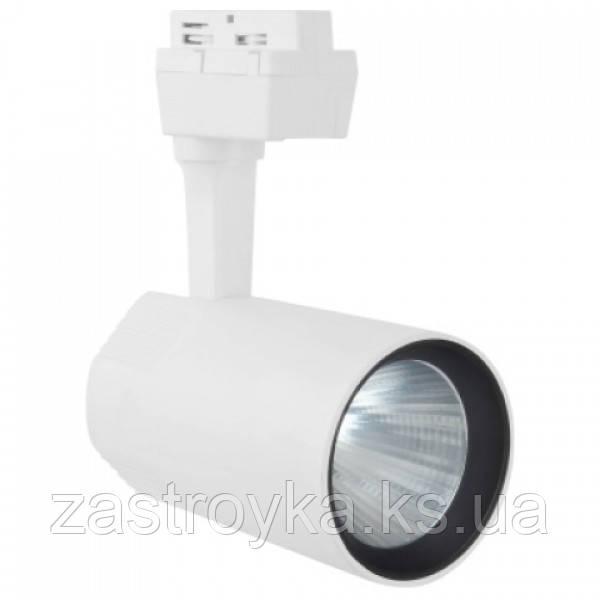 Світлодіодний світильник трековий VARNA-30 30W білий