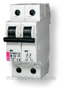Автоматические выключатели ETIMAT 10 AC 16A 2p