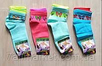 """Шкарпетки дитячі з бантиками на дівчинку розмір 18-22 (12 шт/уп) (різном.цв)""""MARI"""" купити від прямого постачальника"""