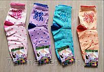 """Шкарпетки дитячі з бантиком на дівчинку розмір 18-22 (12 шт/уп) (різном.цв)""""MARI"""" купити від прямого постачальника"""
