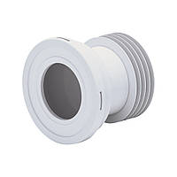 Отвод для унитаза ANI Plast W1218 прямой 125 мм