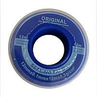 Фум синий SD Plus комплект SD260BW12