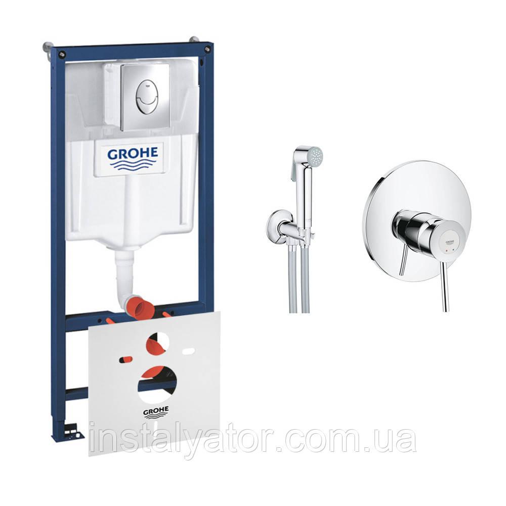 Комплект Grohe інсталяція Rapid SL 38721001+набір для гігієнічного душу BauClassic 2904800S