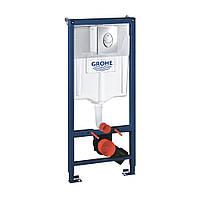 Інсталяція для унітазу Grohe Rapid SL комплект 3 в 1 38721001