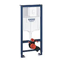 Інсталяція для унітазу Grohe Rapid SL комплект 3 в 1 38722001