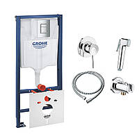 Комплект Grohe інсталяція Rapid SL 38772001 + набір для гігієнічного душу зі змішувачем BauClassic 111048