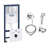 Комплект Grohe інсталяція Rapid SL 38827000 + набір для гігієнічного душу зі змішувачем BauClassic 111048