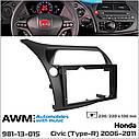 Перехідна рамка AWM Honda Civic (981-13-015), фото 6