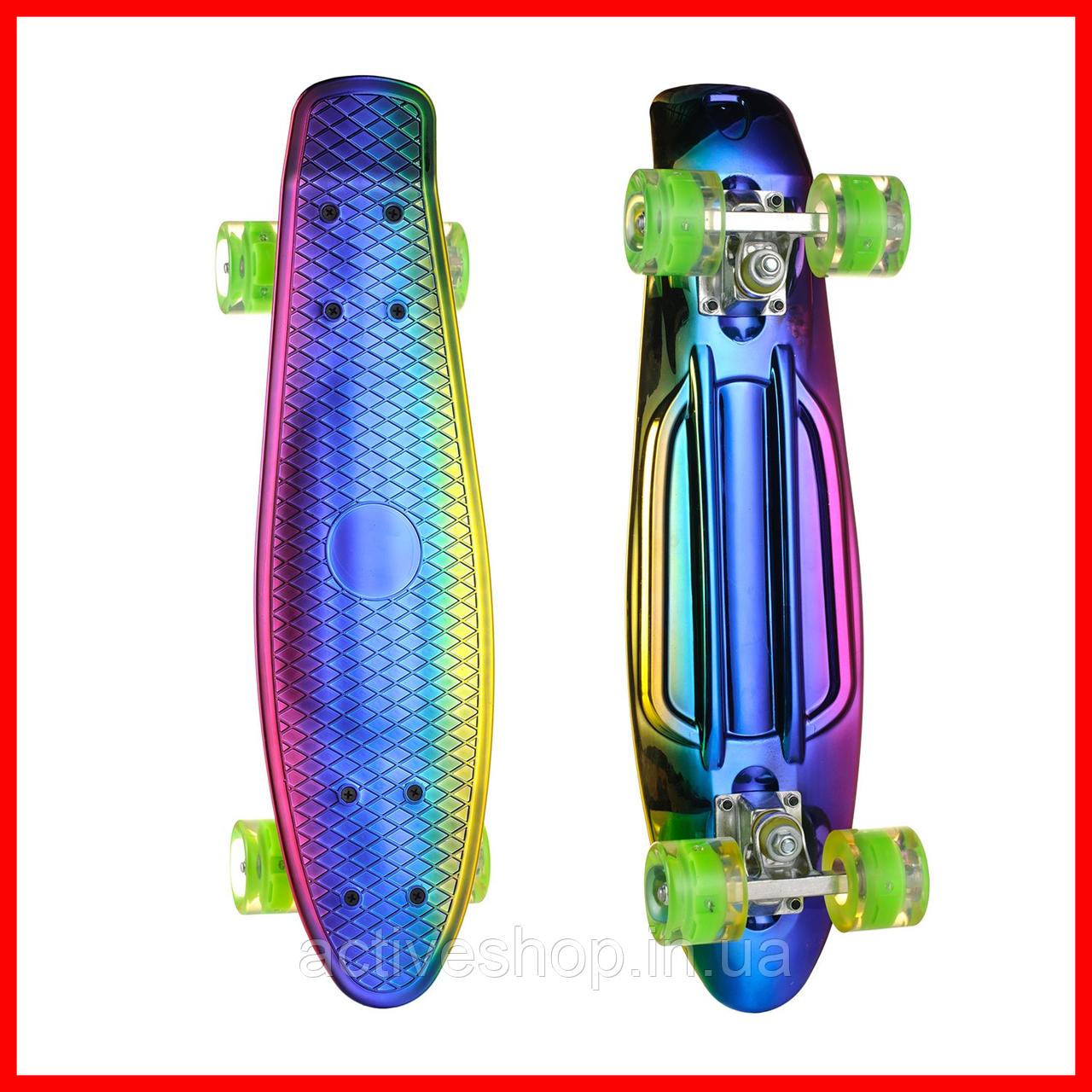 Пенниборд, скейт, пениборд детский 126 Хамелеон Penny