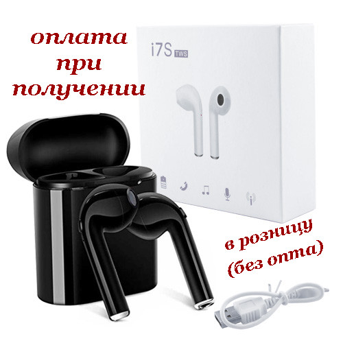 Бездротові вакуумні Bluetooth навушники СТЕРЕО гарнітура TWS Apple AirPods Pro inPods i7s mini s 1:1