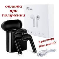 Беспроводные вакуумные Bluetooth наушники СТЕРЕО гарнитура TWS Apple AirPods Pro inPods i7s mini s 1:1, фото 1