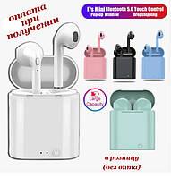 Бездротові вакуумні Bluetooth навушники СТЕРЕО гарнітура TWS Apple AirPods Pro inPods i7s mini s 1:1 3, фото 1