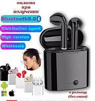 Бездротові вакуумні Bluetooth навушники СТЕРЕО гарнітура TWS Apple AirPods Pro inPods i7s mini s 1:1 5, фото 1