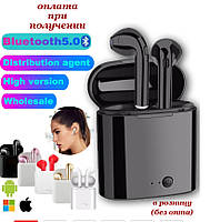 Беспроводные вакуумные Bluetooth наушники СТЕРЕО гарнитура TWS Apple AirPods Pro inPods i7s mini s 1:1 5